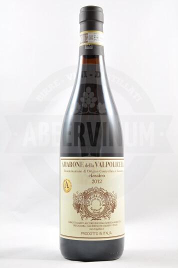 Vino Amarone della Valpolicella Classico DOCG 2012 - Brigaldara
