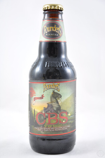 Birra Founders CBS 2019 35,5cl