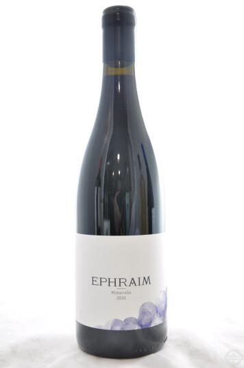 "Vino Spagnolo ""Ephraim"" 2018 - Sifer Wines"