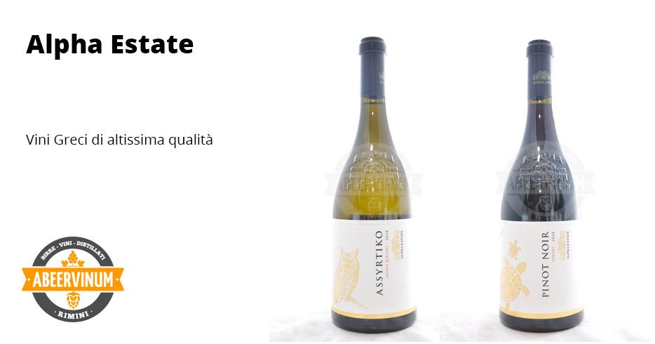 Alpha Estate: vini Greci di altissima qualità